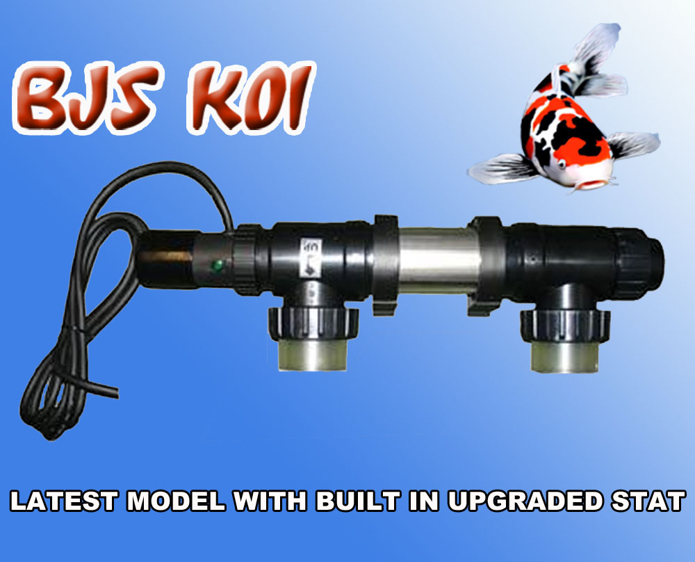 Aqua pond filters aqua free engine image for user manual for Koi pool heaters
