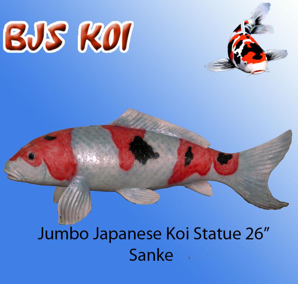 Jumbo outdoor koi statue koi gifts ornaments bjs for Statue carpe koi